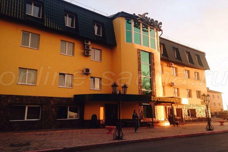 Анзас, гостиничный комплекс